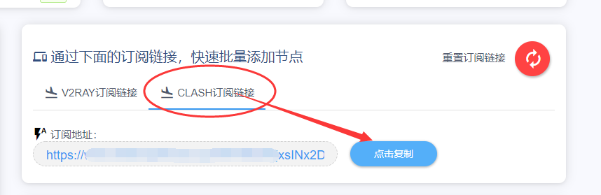 2020最新Clash.for.Windows中文汉化版完美配置Clash订阅链接保姆级教程 Clash教程