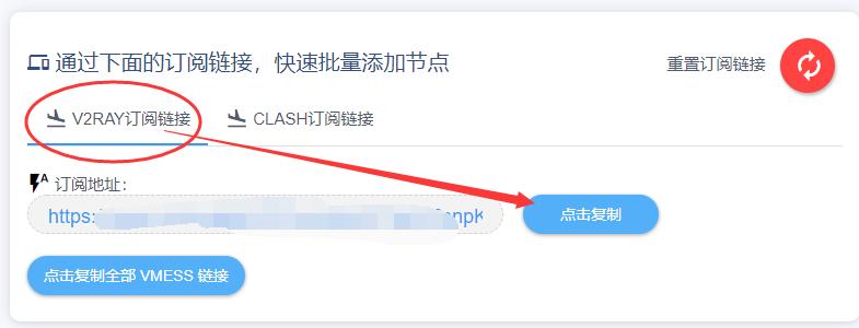 游戏加速客户端|客户端翻墙真全局代理推荐—Netch(蚀刻)中文汉化版-支持V2Ray的强大游戏加速器