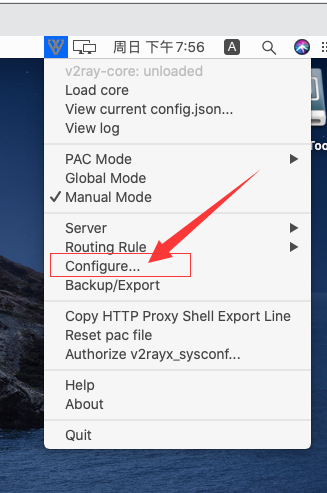 苹果电脑电脑如何翻墙?2020最新苹果电脑低版本系统MAC客户端V2RayX.1.5.1配置详细图文教程|苹果电脑低版本翻墙软件V2RayX图文教程