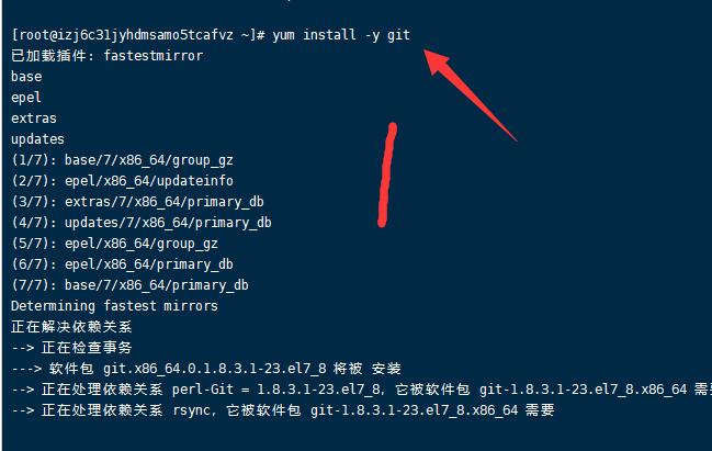 VLESS+Ws+Tls 一键安装脚本!最新VLESS翻墙协议!V2ray最新无状态轻量级的传输协议|适合个人用户使用|欢迎测试