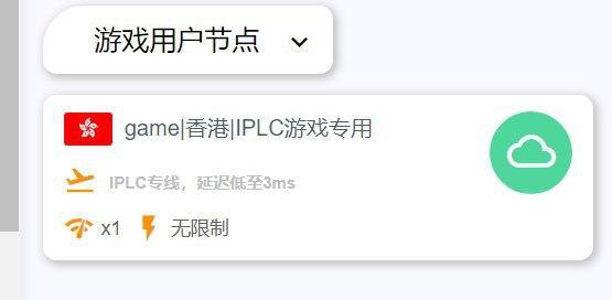IPLC专线延迟低至3ms,是骗局谎言还是技术大咖?