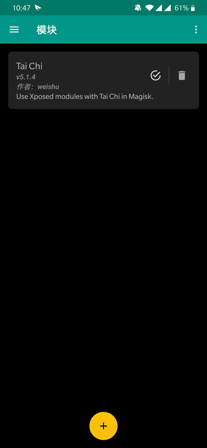 Tik Tok(抖音国际版)最新版使用教程(安卓版)