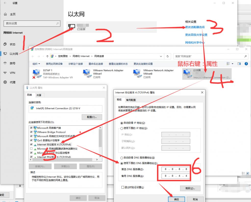 无法打开教程网和客户端网盘地址,修改电脑一个参数即可